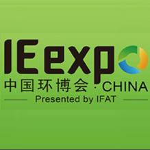 IE expo China 2018 Shanghai